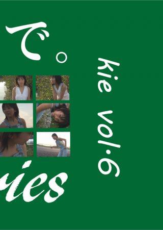 【けい】kei vol.6 / けい
