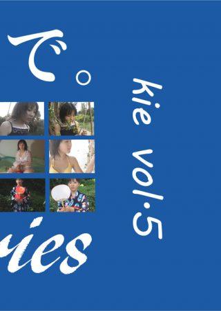 【けい】kei vol.5 / けい