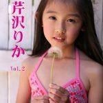 【芹沢りか】芹沢りか Vol.2