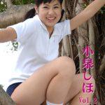 【小泉しほ】小泉しほ Vol.2