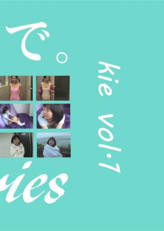 【けい】kei vol.1 / けい
