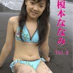 【榎本ななみ】榎本ななみ Vol.2