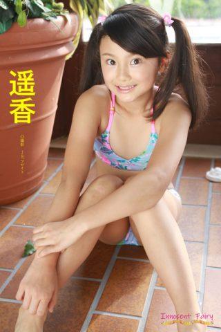 【遥香】遥香 Vol.2
