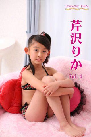【芹沢りか】芹沢りか Vol.4