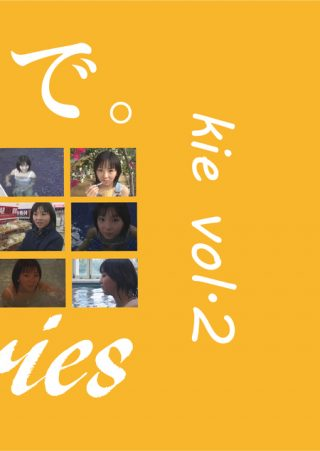 【けい】kei vol.2 / けい