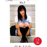 【岸本えりな】LittleVenus No.5