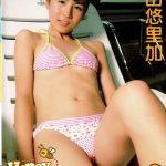 【森山悠里加】HoneyLatte Vol.02 森山悠里加