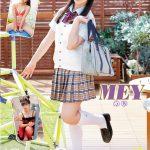 【MEY】セイントガールズコレクション Vol.3 MEY