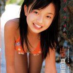 【山中真由美】Fancy Idol Vol.10 ラズベリー 山中真由美