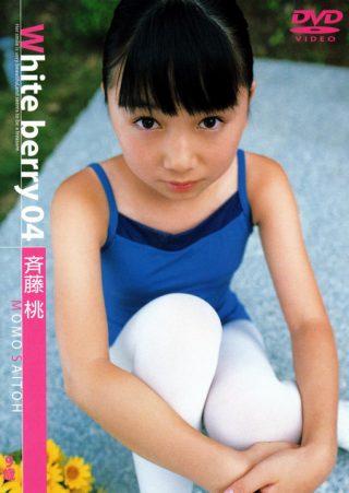 【斉藤桃】WhiteBerry 04 斉藤桃