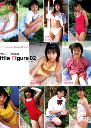 【オムニバス】美少女シリーズ総集編02 LittleFigure 02