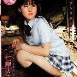 【七星さやか】Fancy Idol Vol.24 セブンスター 七星さやか