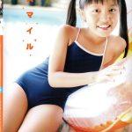 【伊藤歌】Fancy Idol Vol.28 スマイル 伊藤歌