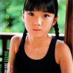 【岩田現郁】Fancy Idol Vol.2 シトロン味 岩田現郁
