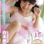 【白木悠吏阿】MilkyPOP Vol.1 白木悠吏阿(しらきゆりあ)