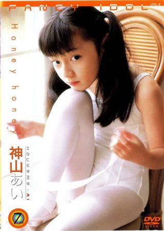 【神山あい】Fancy Idol Vol.3 Honey honey