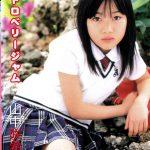 【山中咲希】Fancy Idol Vol.4 ストロベリージャム 山中咲希