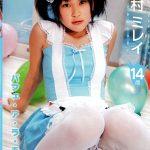 【杉村ミレイ】Fancy Idol Vol.22 パフェ・ア・ラ・モード