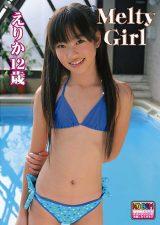 【えりか】Melty Girl えりか 12歳